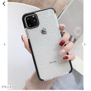 Shop NikoNiko - ShopNikoNiko iPhoneケース iPhone11用