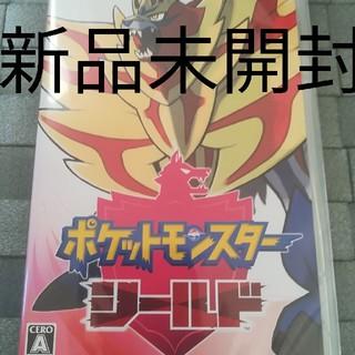 Nintendo Switch - 新品 switch ポケットモンスター シールド