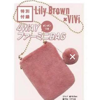 リリーブラウン(Lily Brown)の新品❤️Lily Brown ショルダーバッグ 訳あり(ショルダーバッグ)