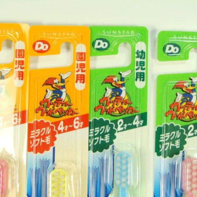 SUNSTAR(サンスター)のサンスターDo こども用(園児用+幼児用)歯ブラシ、各6本×2=12本セット キッズ/ベビー/マタニティの洗浄/衛生用品(歯ブラシ/歯みがき用品)の商品写真