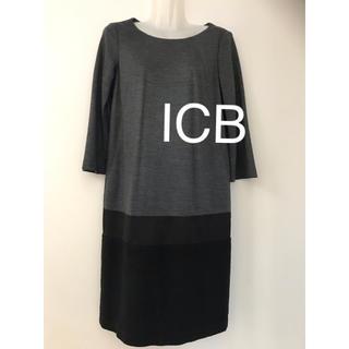 アイシービー(ICB)のICB ワンピース(ひざ丈ワンピース)