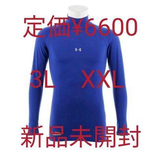 アンダーアーマー(UNDER ARMOUR)のアンダーアーマー コールドギア 3L XXL ブルー(Tシャツ/カットソー(七分/長袖))