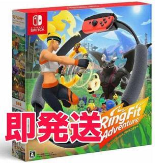 ニンテンドースイッチ(Nintendo Switch)の専用2個 リングフィットアドベンチャー Nintendo Switch(家庭用ゲームソフト)