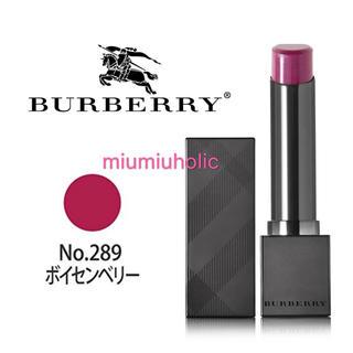 BURBERRY - 新品定価3996円‼️ バーバリー バーバリーキス シアー ルージュ リップ
