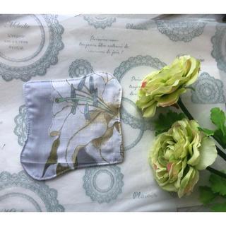 LA PERLA - 両面 最高峰シルク100%  おりものシート 布ライナー 布ナプキン 高級シルク