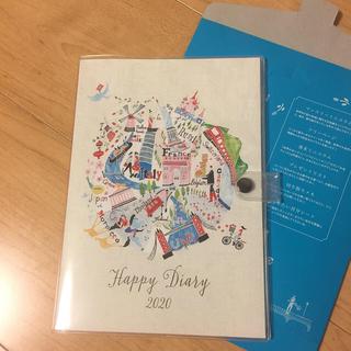 FELISSIMO - フェリシモ ハッピーダイアリー2020