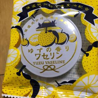 新品送料無料❣️柚子の香りワセリン