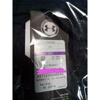 アンダーアーマー(UNDER ARMOUR)のアンダーアーマー コールドギア ARMOUR FITTED HOODY 黒(Tシャツ/カットソー(七分/長袖))