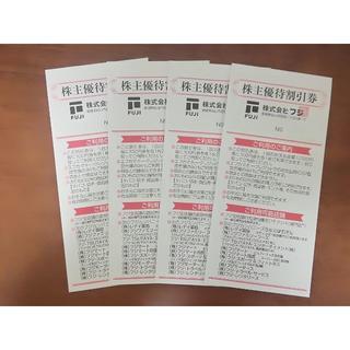 【最新】フジ 株主優待券 4000円分