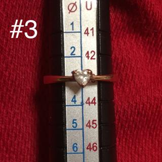 クレージュ(Courreges)のクレージュ K10ピンクゴールド ハートリング(リング(指輪))