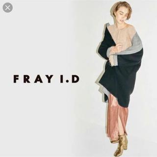 フレイアイディー(FRAY I.D)のFRAYI.D☆ノーカラーリバーコート(ロングコート)
