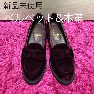 エフトゥループ(F-TROUPE)の本革、ローファー、りぼん、(ローファー/革靴)