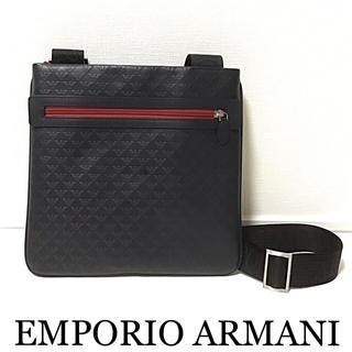 Emporio Armani - 本日価格☆正規品☆EMPORIO ARMANI ショルダーバッグ