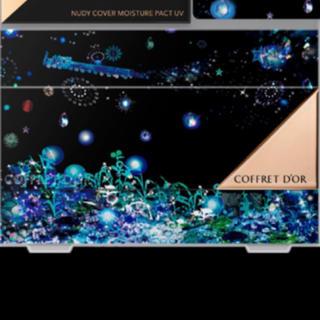 コフレドール(COFFRET D'OR)のコフレドール 限定 ファンデーションケース 銀河鉄道の夜(その他)