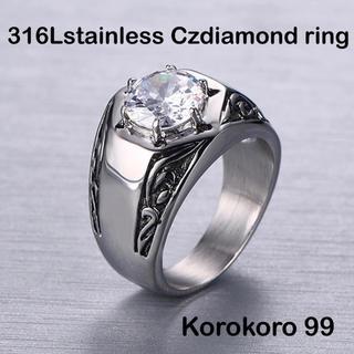 316Lステンレス Czダイヤモンド リング 【20号】