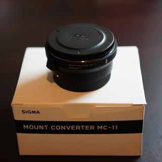 シグマ(SIGMA)のSIGMA MOUNT CONVERTER MC-11(ミラーレス一眼)