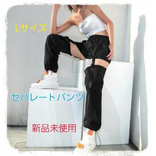 【SNSで話題】ガーターベルト風 2wayウエストパンツ ダンス ナイロン L(カジュアルパンツ)