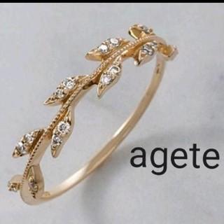 agete - agete/ダイヤ/リーフリング/K10