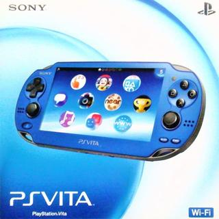 PlayStation Vita - 【新品同様】PlayStation®Vita サファイア・ブルー ZA04