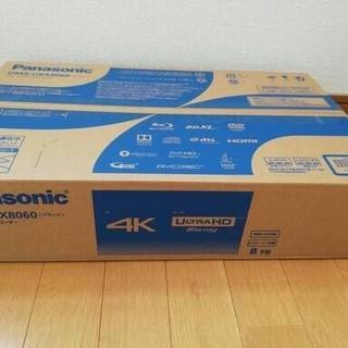 Panasonic - 【新品未開封品】パナソニック/Panasonic 8TB 11チューナー ブル