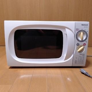 Panasonic - National 大型電子レンジ NE-S300F