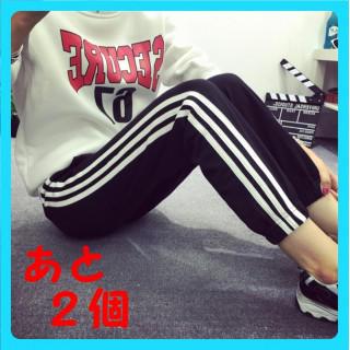 【あと2個】サイドラインパンツ ジョガーパンツ 3本ライン 黒 L レディース(カジュアルパンツ)