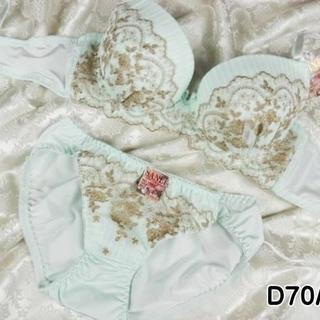 008★D70 M★美胸ブラ ショーツ 谷間メイク バタフライ アイスグリーン(ブラ&ショーツセット)