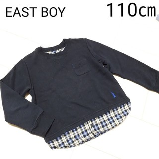 イーストボーイ(EASTBOY)の男児イーストボーイ110トレーナー(Tシャツ/カットソー)