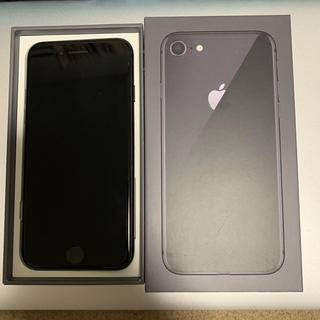 iPhone - iPhone 8 Space Gray 64 GB SIMフリー