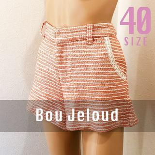 ブージュルード(Bou Jeloud)のBou Jeloud ブージュルード ショートパンツ オレンジ(ショートパンツ)