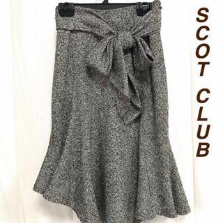 スコットクラブ(SCOT CLUB)のSCOT CLUB スカート 9号(ひざ丈スカート)