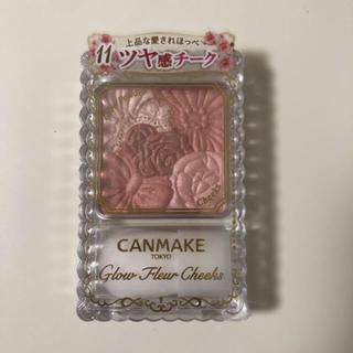 キャンメイク(CANMAKE)のキャンメイク グロウフルールチークス 11(チーク)