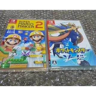 Nintendo Switch - 【新品未開封】 ポケットモンスター ソード Switch ポケモン