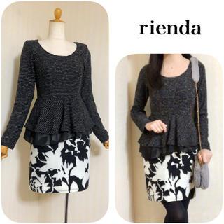 rienda - リエンダ ✽ ツイードペプラムワンピース ✽ rienda