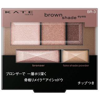 KATE - 【新品未開封】ケイト アイシャドウ ブラウンシェードアイズN  BR-3