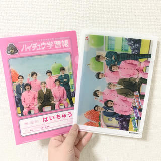 関ジャニ∞ - 関ジャニ∞ ファイル