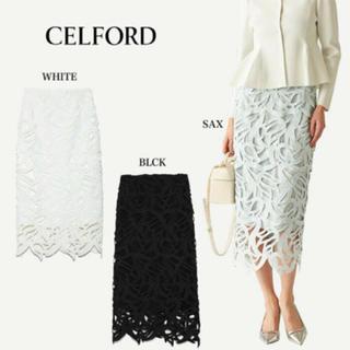 FRAY I.D - 新品 CELFORD チューリップタイトスカート