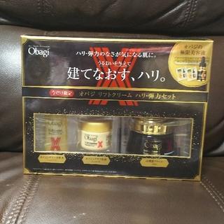 オバジ(Obagi)の新品未開封! オバジ ダーマパワーX ステムリフトクリーム 限定セット!(フェイスクリーム)