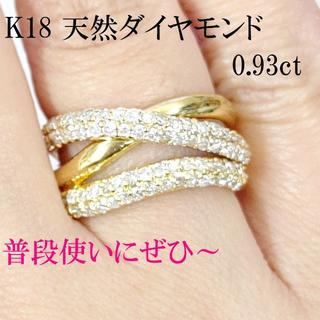 【ダイヤパヴェ★】K18 ダイヤリング  パヴェ(リング(指輪))