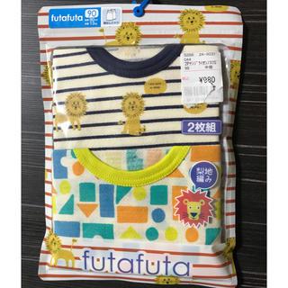 フタフタ(futafuta)の袖なしシャツ(下着)