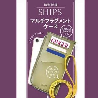 シップス(SHIPS)のShips カードケース、ストラップ付き(その他)
