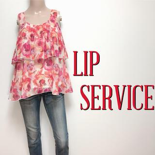 LIP SERVICE - 爆かわ♪リップサービス お呼ばれローズブラウス♡リエンダ デイライルノアール