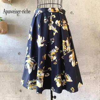 Apuweiser-riche - 【美品】アプワイザーリッシェ フラワーひざ丈スカート 2