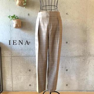 IENA - 【美品】 IENA イエナ ハイウエストチェックパンツ 36