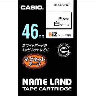 カシオ(CASIO)のカシオ マグネットテープ(黒文字/白/46mm幅) XR46JWE(オフィス用品一般)