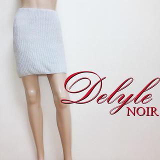 Delyle NOIR - 極美ライン♪デイライルノアール 超やわらかニットスカート♡リゼクシー デュラス