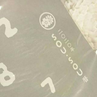 ソウソウ(SOU・SOU)のsou.souのカレンダー&diary♪(カレンダー/スケジュール)