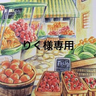 高島屋 商品券 取替券 4万円分 クーポンで額面割