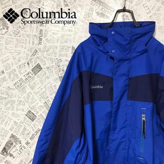 Columbia - 90s コロンビア ナイロンジャケット ワンポイント刺繍 ジップインジップ