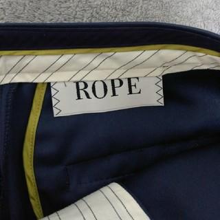 ロペ(ROPE)の ROPE テーパードパンツ ネイビー (カジュアルパンツ)